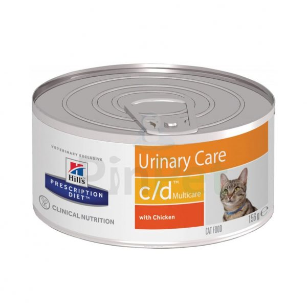 hills cd multicare urinary care s kuricej min
