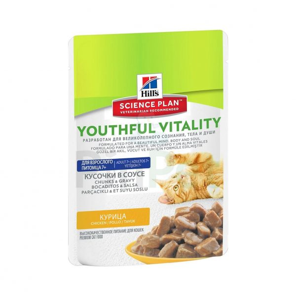 hills science plan senior youthful vitality chicken min