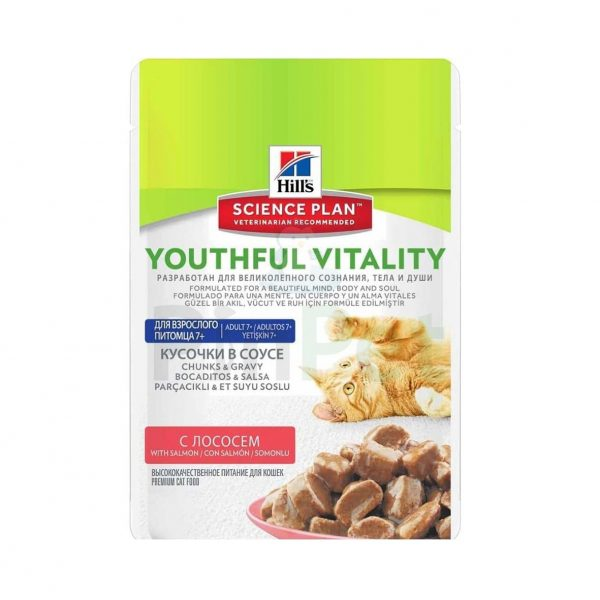 hills science plan senior youthful vitality salmon min